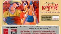 "EKTARA Presents ""Chandrabati"" on September 29, 2018"