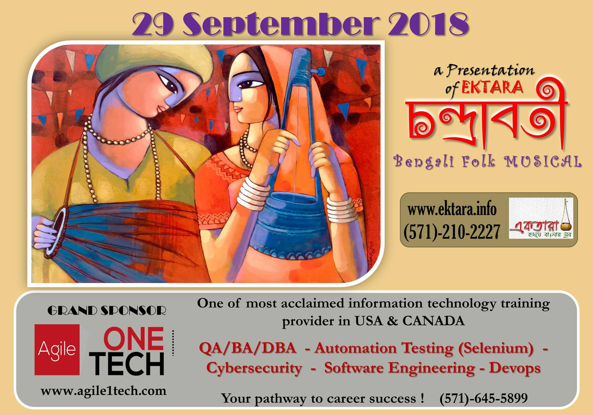 EKTARA Presents Chandrabati on September 29, 2018